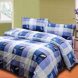 《羽情和風藍》加大四件式床包被套組台灣製造