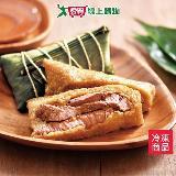 南門市場立家-湖州鮮肉粽5粒/包(200g±10%/粒)