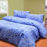 《花魅流行藍》雙人四件式床包被套組台灣製造