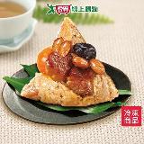 楊哥楊嫂精緻傳統肉粽5粒/包(200g±10%/粒)