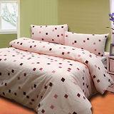 《品味花語粉》單人三件式床包被套組台灣製造
