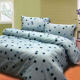 《品味花語藍》雙人四件式床包被套組台灣製造