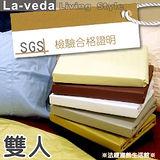 La Veda 台灣SGS精舒純棉素色【雙人】薄床包枕套組