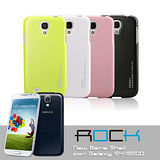 ROCK SAMSUNG GALAXY S4 I9500 新裸殼