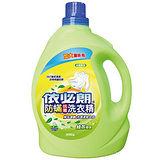 依必朗防蹣抗菌洗衣精-綠茶香氛4L