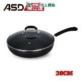 愛仕達ASD 帶蓋不沾平煎鍋(30cm)