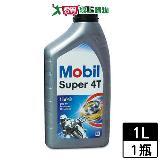 美孚 超級4T機油1L (15W40)