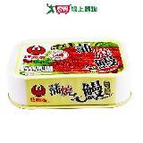 紅鷹牌日式風蒲燒鰻100g*3