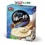 馬玉山纖一杯奶油蘑菇濃湯11G*3入