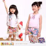 【魔法Baby】波波公主品牌~百花爭艷短褲(白.藍)~女童裝~k28225