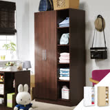 【Hopma】二門五格衣櫥/衣櫃-2色