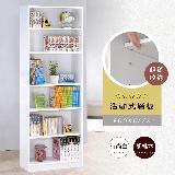 【Hopma】高六格書櫃/收納櫃(二色)