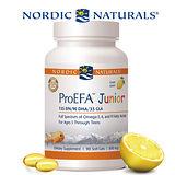 【Nordic Naturals】北歐天然 - 小益Q 魚油膠囊食品-天然檸檬口味(90顆/單瓶裝)
