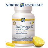 【Nordic Naturals】北歐天然 - 魚油+D 膠囊食品-天然檸檬風味(60顆/單瓶裝)