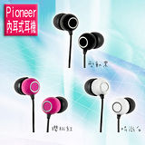 Pioneer先鋒 SE-CL07重低音內耳式小耳機