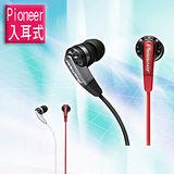 Pioneer先鋒 SE-CL721 雙色搖滾重低音耳道式耳機