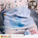 【魔法Baby】台灣製造嬰幼兒羅紋肚圍(藍、粉)~嬰幼兒用品~時尚設計~g3559