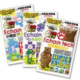 ECHAIN TECH (熊掌+薰衣草+小黑蚊) 長效驅蚊貼片組合包(3款各一/180片)