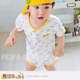 【魔法Baby】日系寶寶短袖連身衣/包屁衣(6~24M)~男童裝~k28331