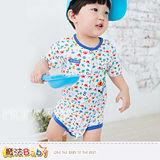 【魔法Baby】日系寶寶短袖連身衣/包屁衣(6~24M)~男童裝~k28348