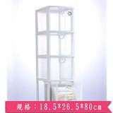 小物五層收納櫃(18.5*26.5*80cm)