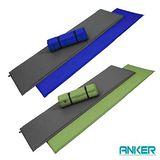【ANKER】加大版可拼接自動充氣睡墊-1入~送鋁箔軟墊