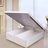 【優利亞-首創低甲醛40公分白色波麗板】雙人後掀床架-5尺