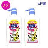【祥寶】寵物沐浴精1000ml 2瓶 (皮膚病-成、幼、犬、貓適用)