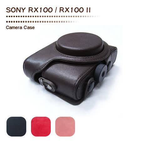 手工皮套 For SONY RX100 / RX100 II (兩件式) -friDay購物 x GoHappy