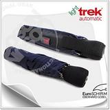 【德國 EuroSCHIRM】 LIGHT TREK AUTOMATIC 高彈性抗鏽自動傘/折疊傘/戶外風暴傘/晴雨傘/深藍 30329050
