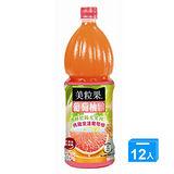 美粒果葡萄柚汁1250ML*12
