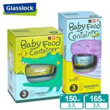 Glasslock YumYum 強化玻璃副食品保鮮盒 - 寶貝專用6件組(長方形+圓形)