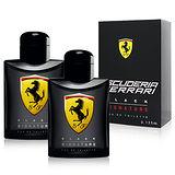 【即期品】Ferrari法拉利 極限黑男性淡香水小香(4ml)X3入