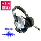 PHILIPS飛利浦 SBC-HG100 遊戲震動大掛式耳機麥克風
