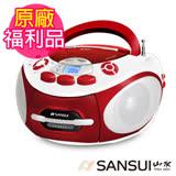 【九成新福利品】 SANSUI山水 CD/MP3/USB/SD/AUX/卡帶手提式音響(SC-85C)