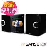 【九成新福利品】 SANSUI山水 藍芽數位DVD/DivX/USB/3合1讀卡音響組(MS-655)