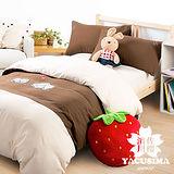 【濱川佐櫻-大象樂園】雙人四件式貼布繡被套床包組