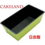 日本CAKELNAD GREEN長方形不沾吐司蛋糕模20CM