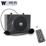 WEMAN威名 充電式多媒體教學擴音機(LM-101)遙控加強版 /送原廠領夾式麥克風+4G隨身碟