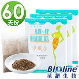 【BIOline星譜生技】美麗交點淨纖茶-麥香清爽升級60入(3.5g包x60)
