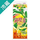 純喫茶檸檬紅茶650ML/瓶