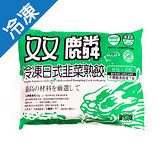 雙麟日式韭菜熟餃17g*100粒(水餃)