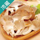 台灣秀珍菇1盒(250g±5%/盒)