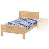 《顛覆設計》 布萊恩3.5尺松木實木單人床架