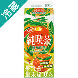 純喫茶鮮柚綠茶650ML/瓶